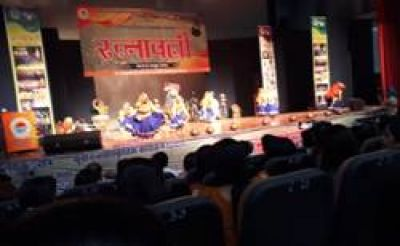Cultural Activities Photos