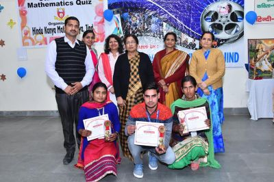 State Level Mathematics Quiz Photo