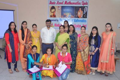 State Level Mathematics Quiz Competition